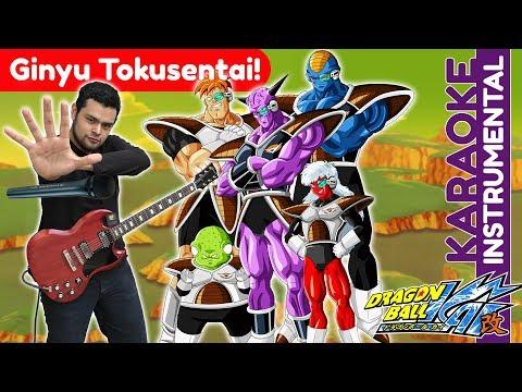 Sanjou!! Ginyu Tokusentai!! 【FULL INSTRUMENTAL / KARAOKE】 OMAR1UP