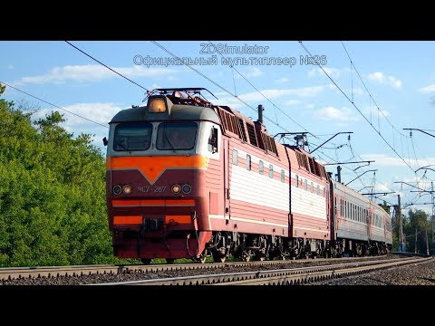 ZDSimulator - Multiplayer. ЧС7-267 с поездом №503Я Москва Киевская - Новозыбков