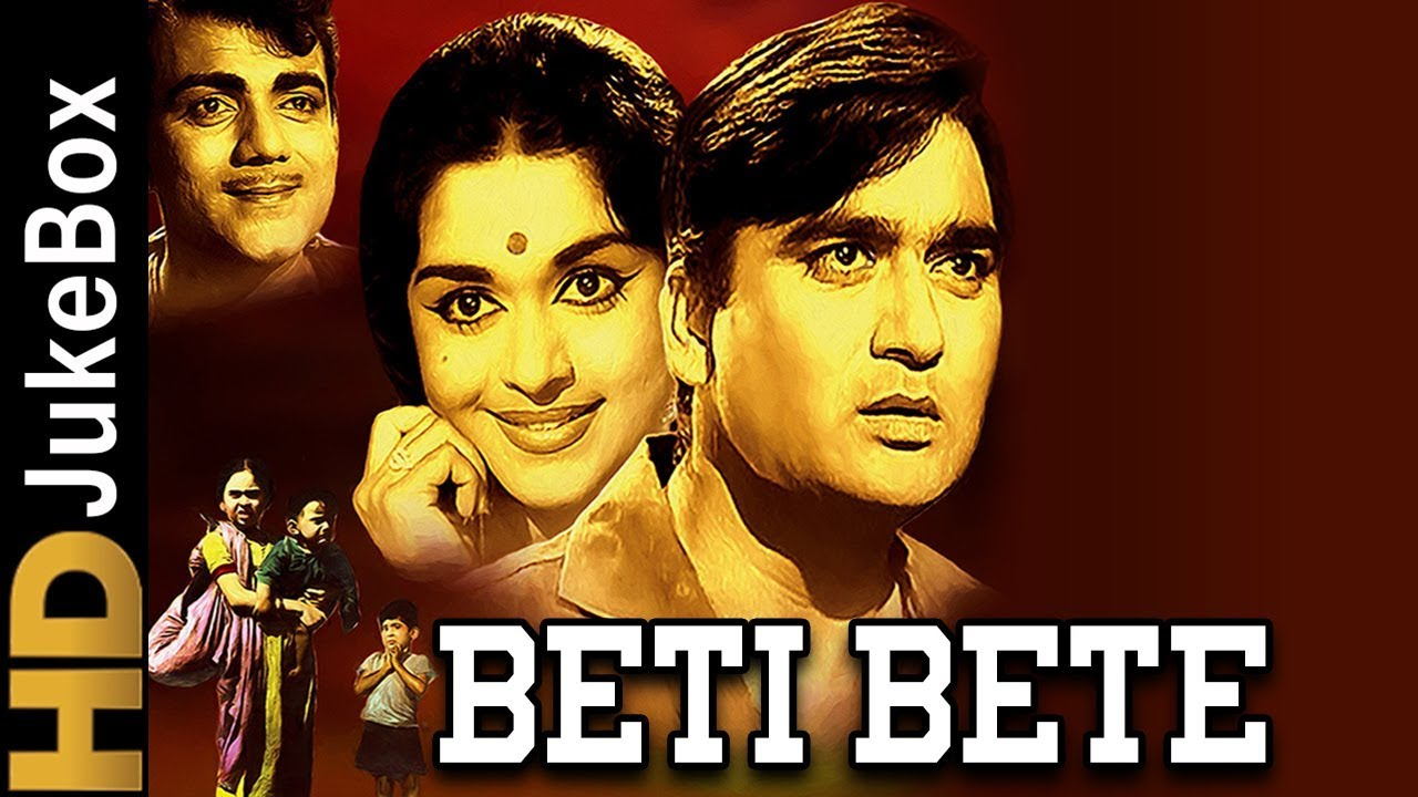 beti bete mp3 song free download