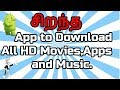 How to Download HD Movies on Android in Tamil-தமிழ் 2019
