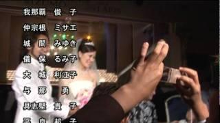 ケンタロー&マリア結婚式のエンドロール~