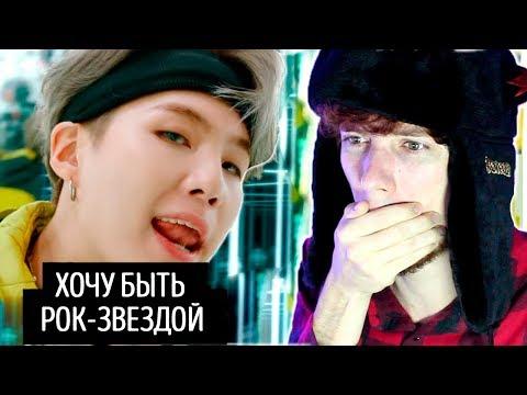 ЗРЯ Я ВКЛЮЧИЛ СУБТИТРЫ | MAP OF THE SOUL : 7 'Interlude : Shadow' Comeback Trailer BTS | rus sub