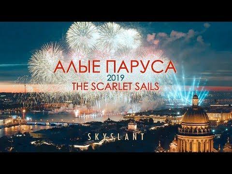 АЛЫЕ ПАРУСА 2019. THE SCARLET SAILS, Saint Petersburg. Aerial. Skyslant