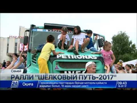 Маршрут Ралли Шелковый путь 2017 - Русское Радио онлайн