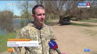Волгоградские спасатели: к разведению костров нужно подходить ответственно
