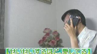 「せいせいする…」総額46億円「ティファニー」宝石 「テレビ番組を斬る...