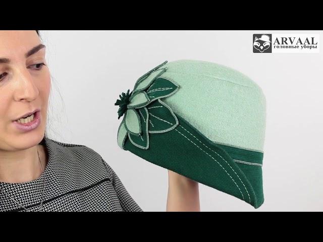 Шляпа, Мильва Минтгрин