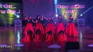 Love You Zindagi - Crystal Carnival - #Crystalschools-Rajkot