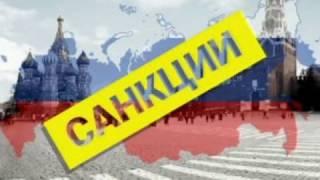 Раскрылись детали самых мощных санкций против России