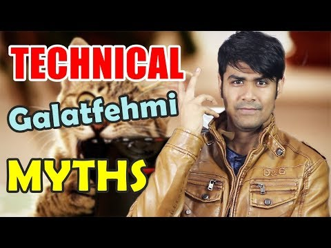 Technology Galatfehmi ? | Myths and Misconceptions About Technology