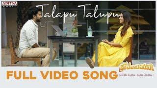 Talapu Talupu Full Song | Brochevarevarura Songs |Satyadev, Nivetha Pethuraj