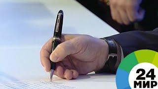Пенсии в Казахстане будут рассчитывать по-новому - МИР 24