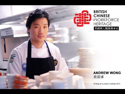 Wong, Andrew (Catering)