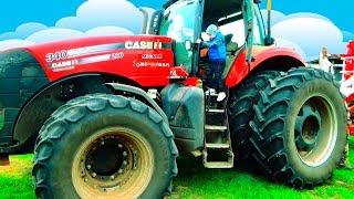 Видео для детей про Трактора Приехали к Дедушке на работу Изучаем Транспорт