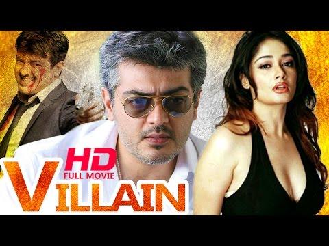 Tamil Full Movie   Villain [ Full HD ]   Action Movie   Ft. Thala Ajith, Meena, Kiran