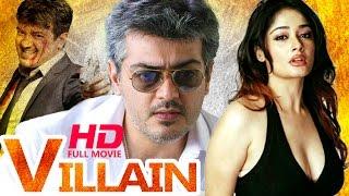 Villain (2002)