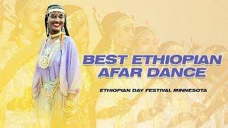 Ethiopia Afar Music Dance 2019 | Ethiopian Day Festival Minnesota