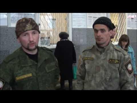 знакомства город партизанск
