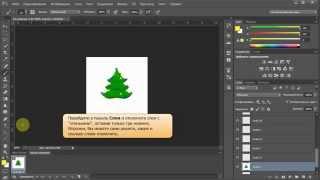 Уроки Adobe Photoshop CS6. Создание Gif-анимации