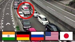 Das ist die Reaktion auf einen Krankenwagen in verschiedenen Ländern!