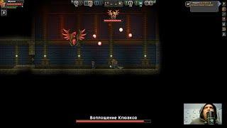 Starbound 13 Государь Клювикс.задержка