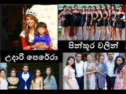 උදාරි පෙරේරා පින්තූර වලින් Udari Perera photos Sri Lanka Hot Picture Gallery