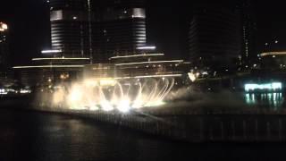 Dubai dancing fountain