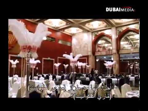 DUBAI traditional Wedding ceremony traditionelle Hochzeit in