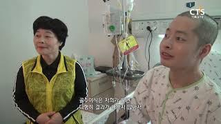 7000미라클 예수사랑여기에_급성골수성백혈병 김문식