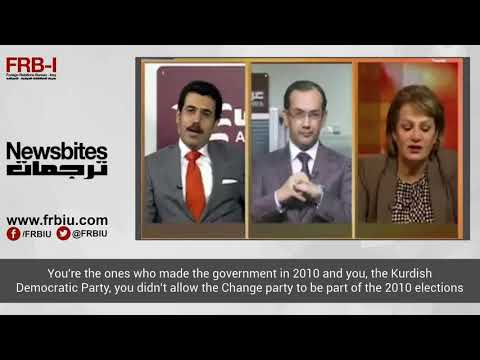 Kurdish Gorran MP questions the deals made between Kurdistan Democratic Party and Maliki