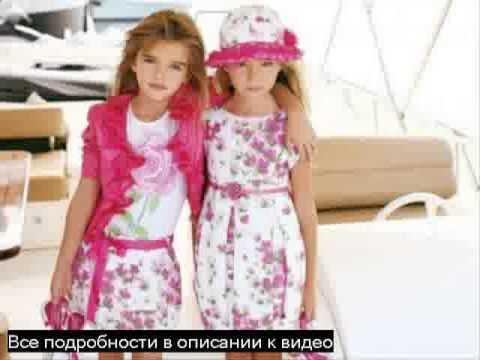умка одежда для детей