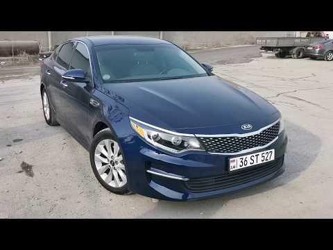 Авто из Армении, Kia Optima EX 2.4 2016, 13000$