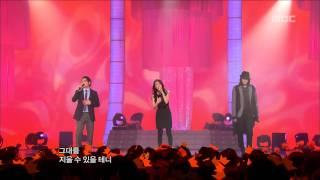 Typhoon - Love will be missed, 타이푼 - 그리울 사랑, Music Core 20090207