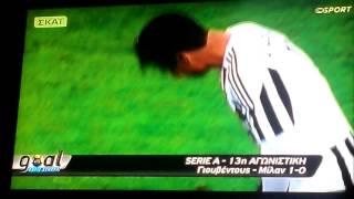 Γιουβέντους-Μιλαν 1-0