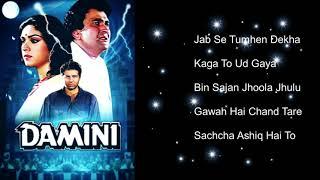 Bollywood Juke Box | Damini ( 1993 ) Meenakshi Seshadri ,Sunny Deol..