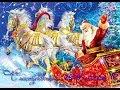 новогодние детские песни и танцы mp3