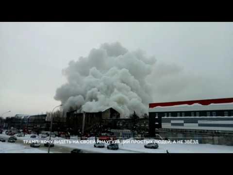 Пожар в Барнауле