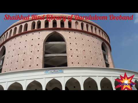 Darululoom Deoband New Shaikhul Hind Library