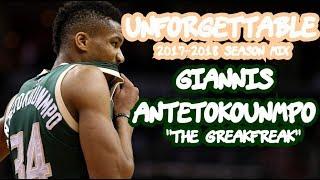 """Giannis Antetokounmpo - Unforgettable """"2017-2018"""" Season Mix [HD]"""