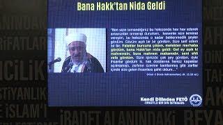 Kendi Dilinden FETÖ Örgütlü Bir Din İstismarı sunumu 2017 Video