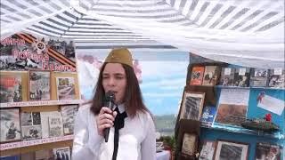 Лесных Елизавета, с. Новая Усмань, Воронежская область