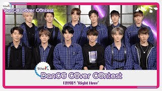 [1theK Dance Cover Contest] THE BOYZ(더보이즈) _ Right Here(mirrored ver.)