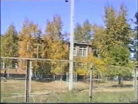 усолье сибирское знакомства