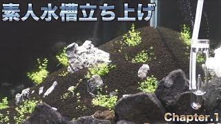 02052-aquarium_thumbnail