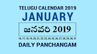 Telugu Calendar Usa Video in MP4,HD MP4,FULL HD Mp4 Format