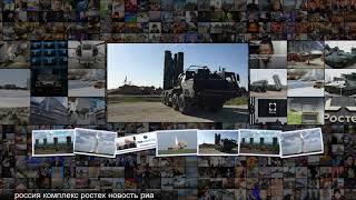 В России начали производство С-500