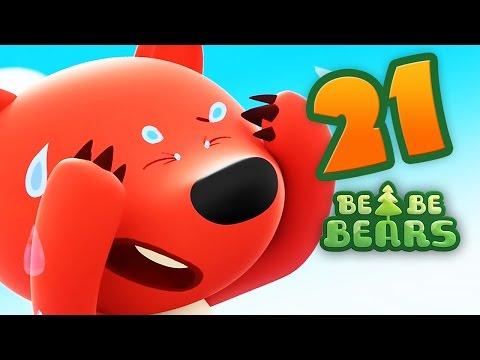 Bjorn and Bucky - Be Be Bears - Episode 21 - Kids cartoon - Moolt Kids Toons Happy Bear