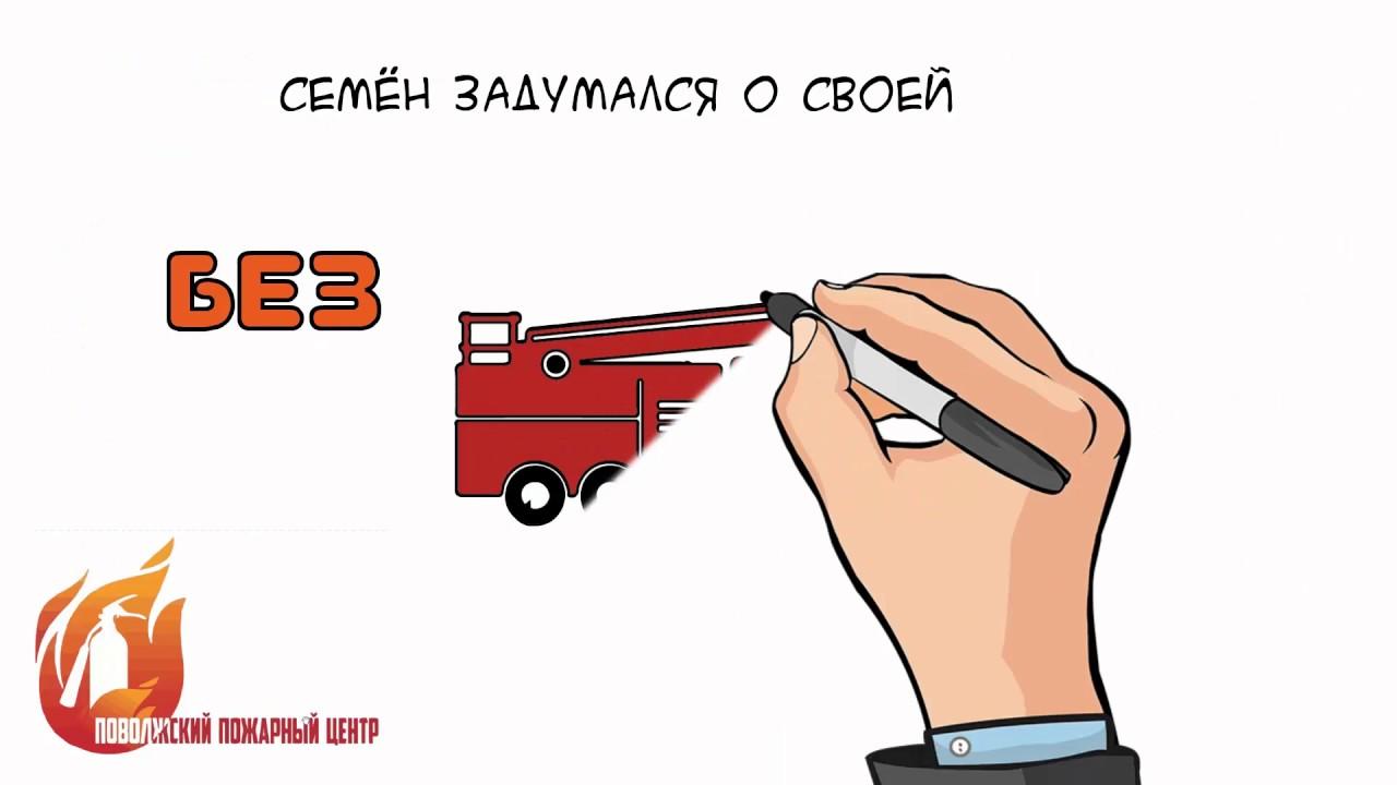 Реклама огнетушителей для дома