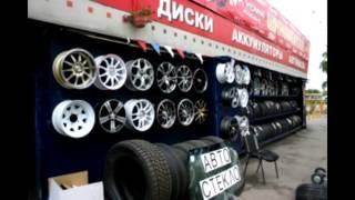 видео Скупка автомобилей в ЮВАО дорого