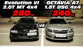 JDM или VAG!!! Mitsubishi Lancer Evolution vs Skoda Octavia A7 1.8T Stage 2